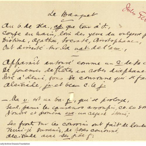 Χειρόγραφο αντίγραφο ποιήματος του Ζυλ Τελλιέ (Jules Tellier) στη μία όψη κ