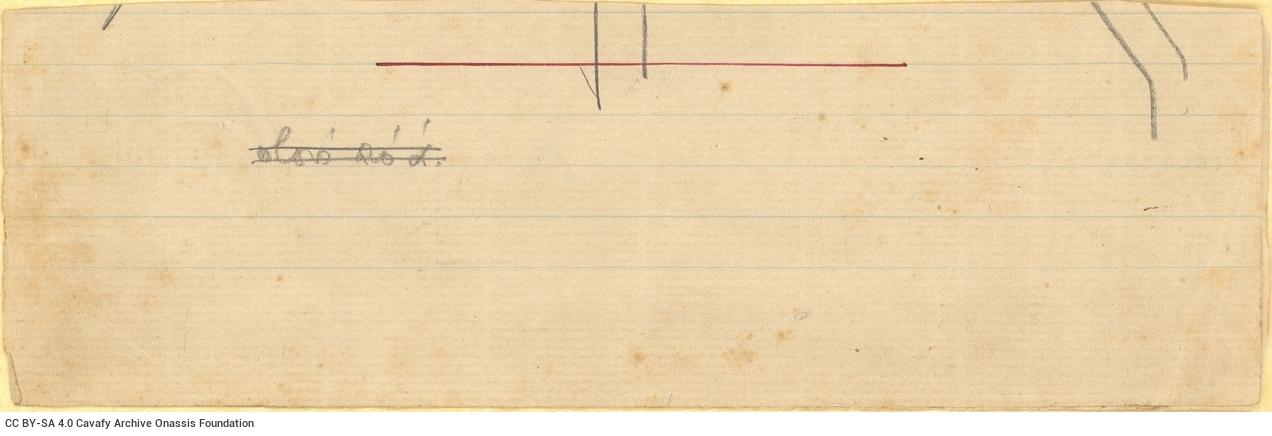Χειρόγραφο ποιήματος και συνημμένες σημειώσεις σε ένα φύλλο και δ�