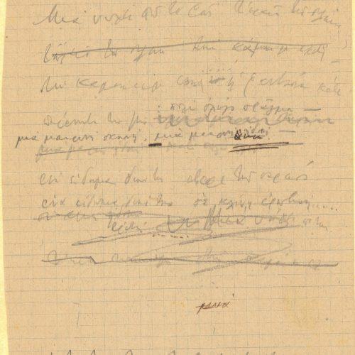 Χειρόγραφο σχεδίασμα του ποιήματος «Γένεσις Ποιήματος» στη μία όψ