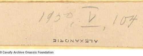 Τρία λυτά φύλλα γραμμένα στη μία όψη τους με χειρόγραφες σημειώσεις