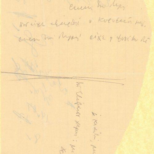 Χειρόγραφα σχεδιάσματα του ποιήματος «Περί τα των ξυστών άλση» σε