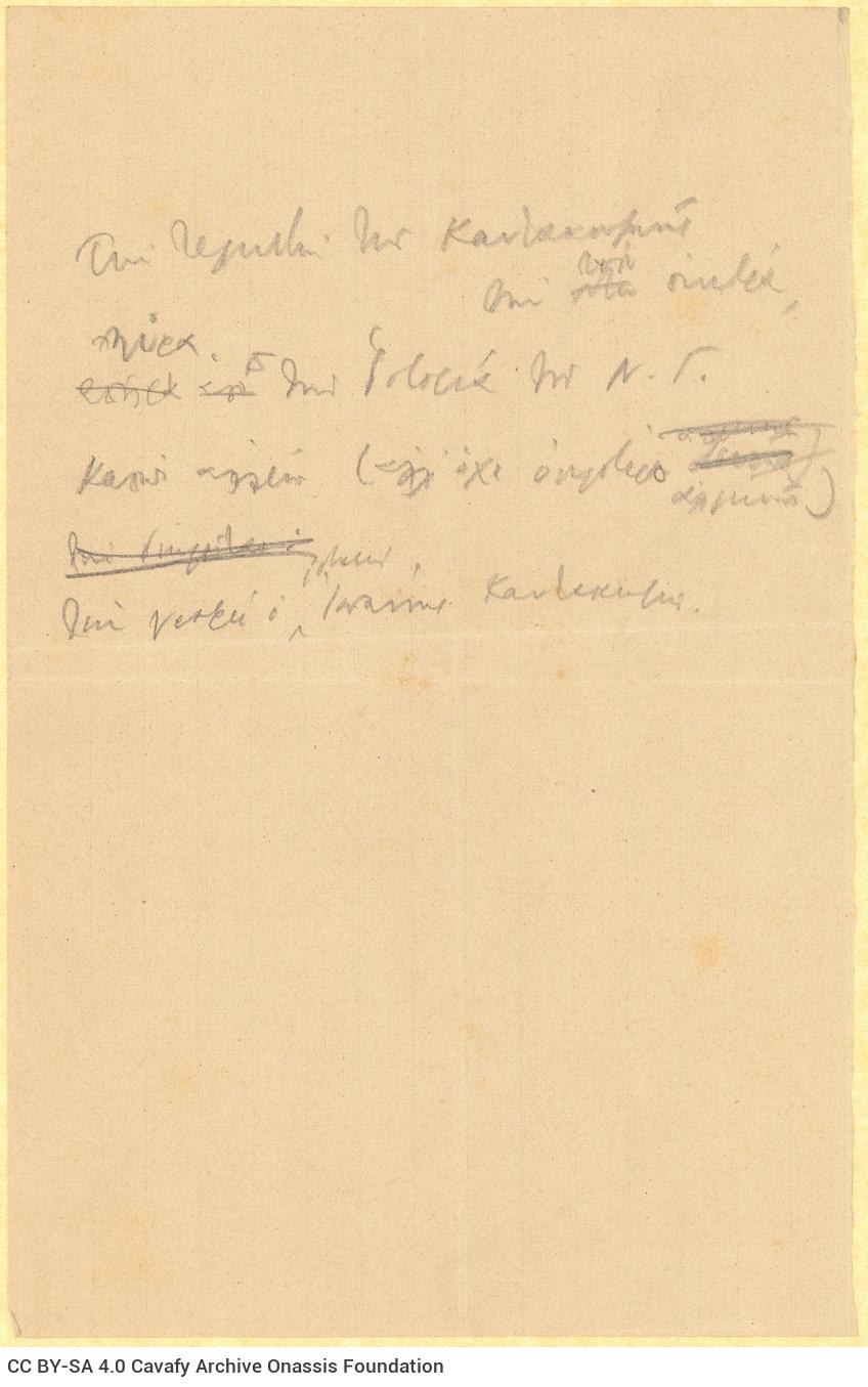 Χειρόγραφα σχεδιάσματα του ποιήματος «Στα Φώτα» σε ένα φύλλο και δ