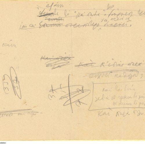 Χειρόγραφο σχεδίασμα του ποιήματος «Εγκατάλειψις» σε δύο φύλλα, μ�