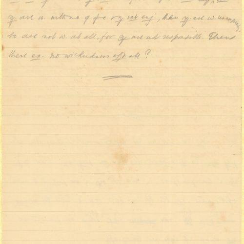 Χειρόγραφες σημειώσεις με βραχυγραφίες στις δύο όψεις διαγραμμισ�