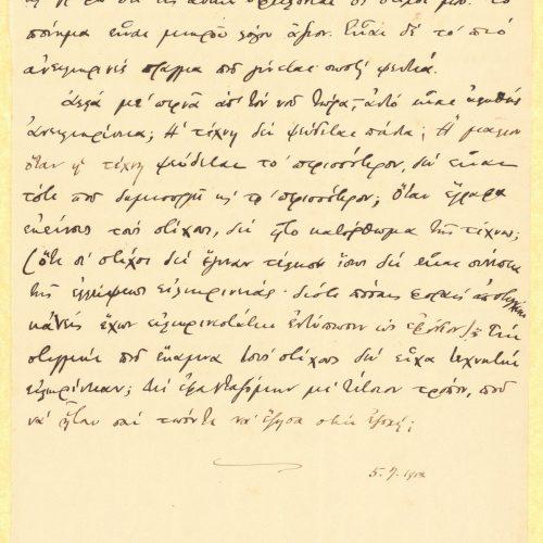 Χειρόγραφο σημείωμα στη μία όψη φύλλου. Κάτω από το κείμενο χρονολ�