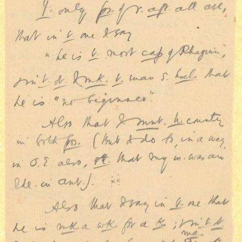 Χειρόγραφες σημειώσεις για το ποίημα «Τυανεύς γλύπτης» σε τρία κο�