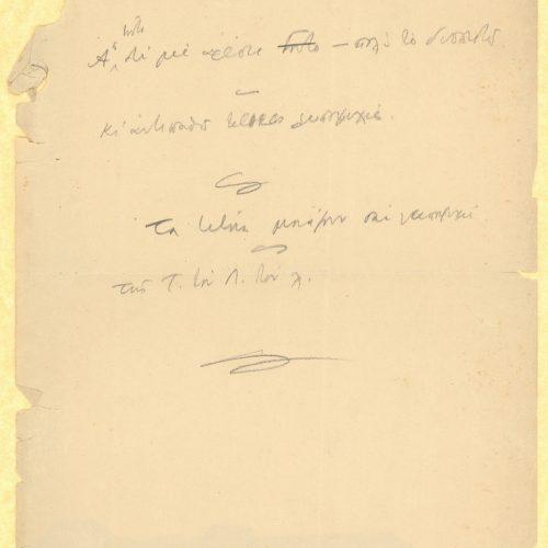 Χειρόγραφες σημειώσεις (πιθανότατα στίχοι) στη μία όψη φύλλου.