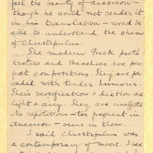 Χειρόγραφο σημείωμα στη μία όψη τμήματος διαγραμμισμένου φύλλου, �