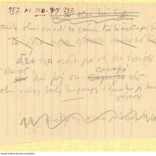 Χειρόγραφο σχεδίασμα στίχων του ποιήματος «Η Πόλις» σε δύο κομμάτια