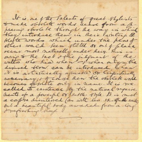 Χειρόγραφο σημείωμα στη μία όψη διαγραμμισμένου φύλλου, με θέμα τη