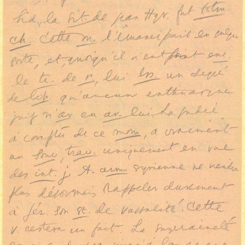 Χειρόγραφες σημειώσεις στις δύο όψεις φύλλου. Παράθεμα από έκδοση