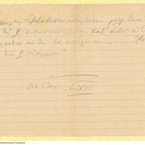 Χειρόγραφες σημειώσεις του Καβάφη στις δύο όψεις μισού διαγραμμισ