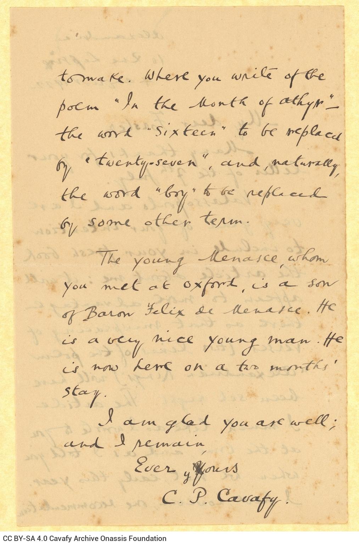 Χειρόγραφο αντίγραφο επιστολής του Καβάφη προς τον Ε. Μ. Φόρστερ (E. M.