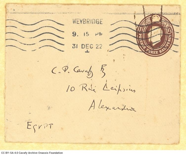 Χειρόγραφη επιστολή του Ε. Μ. Φόρστερ (E. M. Forster) προς τον Καβάφη στις δ�