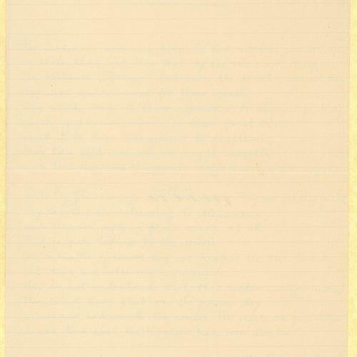 Δύο χειρόγραφα αντίγραφα επιστολής του Καβάφη προς τον Ε. Μ. Φόρστερ