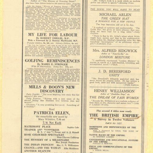 Απόκομμα Τύπου με τις σελίδες 79-80 από το περιοδικό *The Spectator*. Στη σελί�