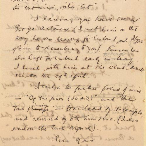 Δύο χειρόγραφα σχέδια επιστολής του Καβάφη προς τον Ε. Μ. Φόρστερ (E. M.