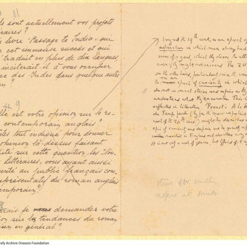 Χειρόγραφες σημειώσεις σε δύο τετρασέλιδα με τη μορφή ερωτήσεων προ