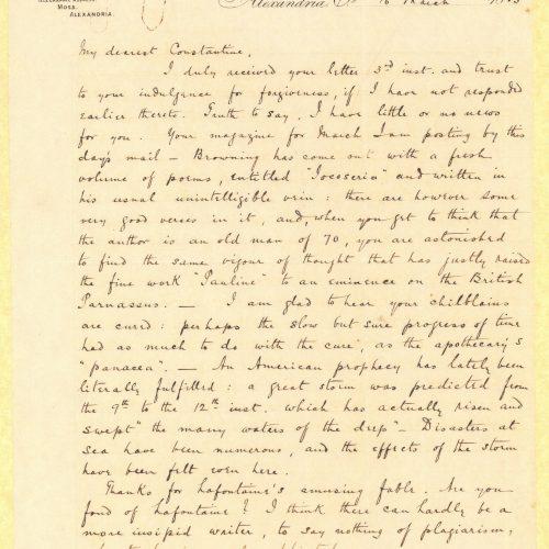 Χειρόγραφη επιστολή του Τζων Καβάφη προς τον Κ. Π. Καβάφη σε δύο φύλλ�
