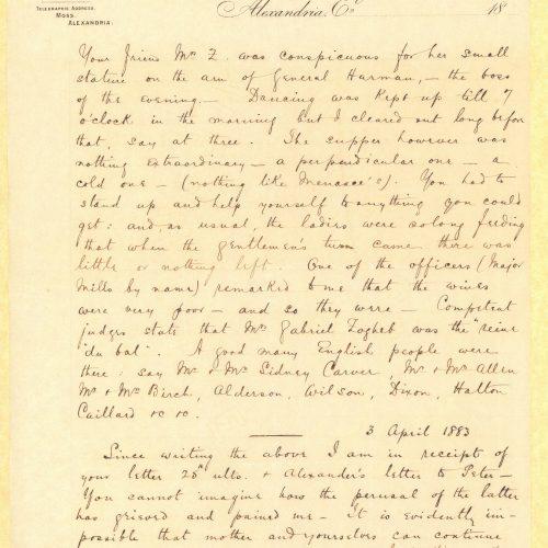 Χειρόγραφη επιστολή του Τζων Καβάφη προς τον Κ. Π. Καβάφη στο recto τριώ