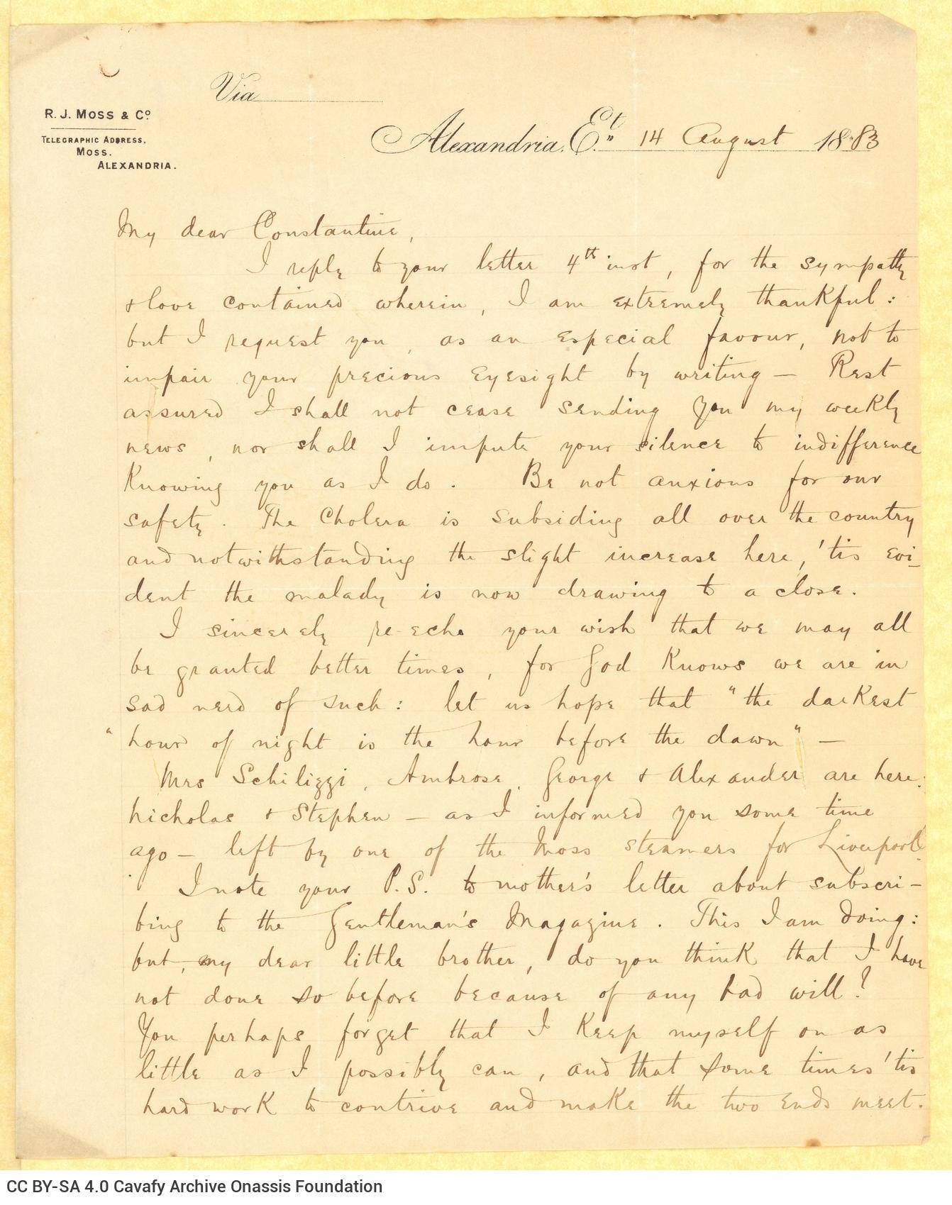 Χειρόγραφη επιστολή του Τζων Καβάφη προς τον Κ. Π. Καβάφη στην πρώτη �