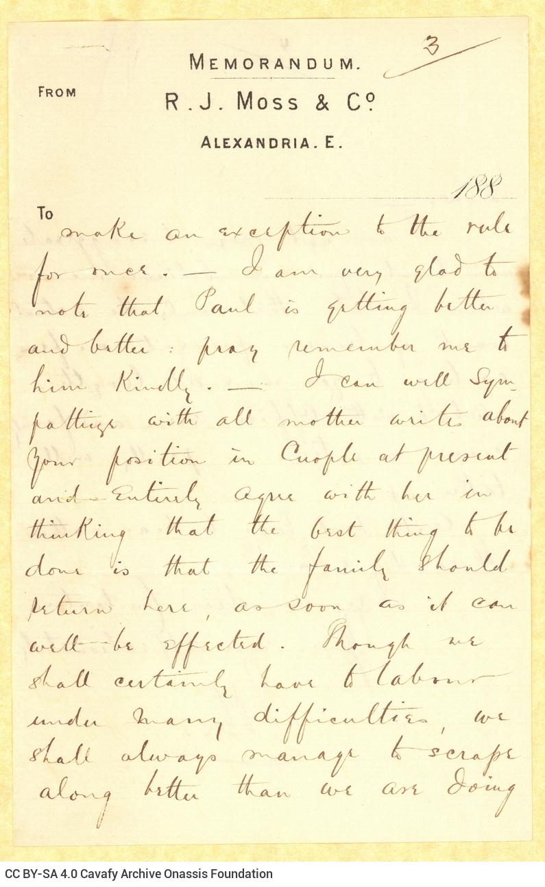 Χειρόγραφη επιστολή του Τζων Καβάφη προς τον Κ. Π. Καβάφη στις δύο όψ�