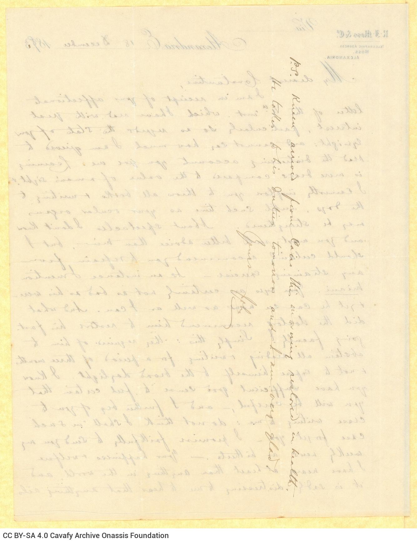 Χειρόγραφη επιστολή του Τζων Καβάφη προς τον Κ. Π. Καβάφη στις τρεις �