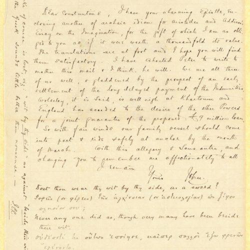 Χειρόγραφη επιστολή του Τζων Καβάφη προς τον Κ. Π. Καβάφη στη μία όψ