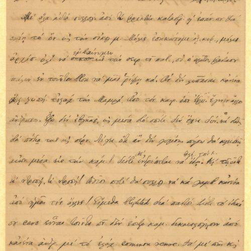Χειρόγραφο σχέδιο επιστολής του Κ. Π. Καβάφη προς τον αδελφό του Αρ�