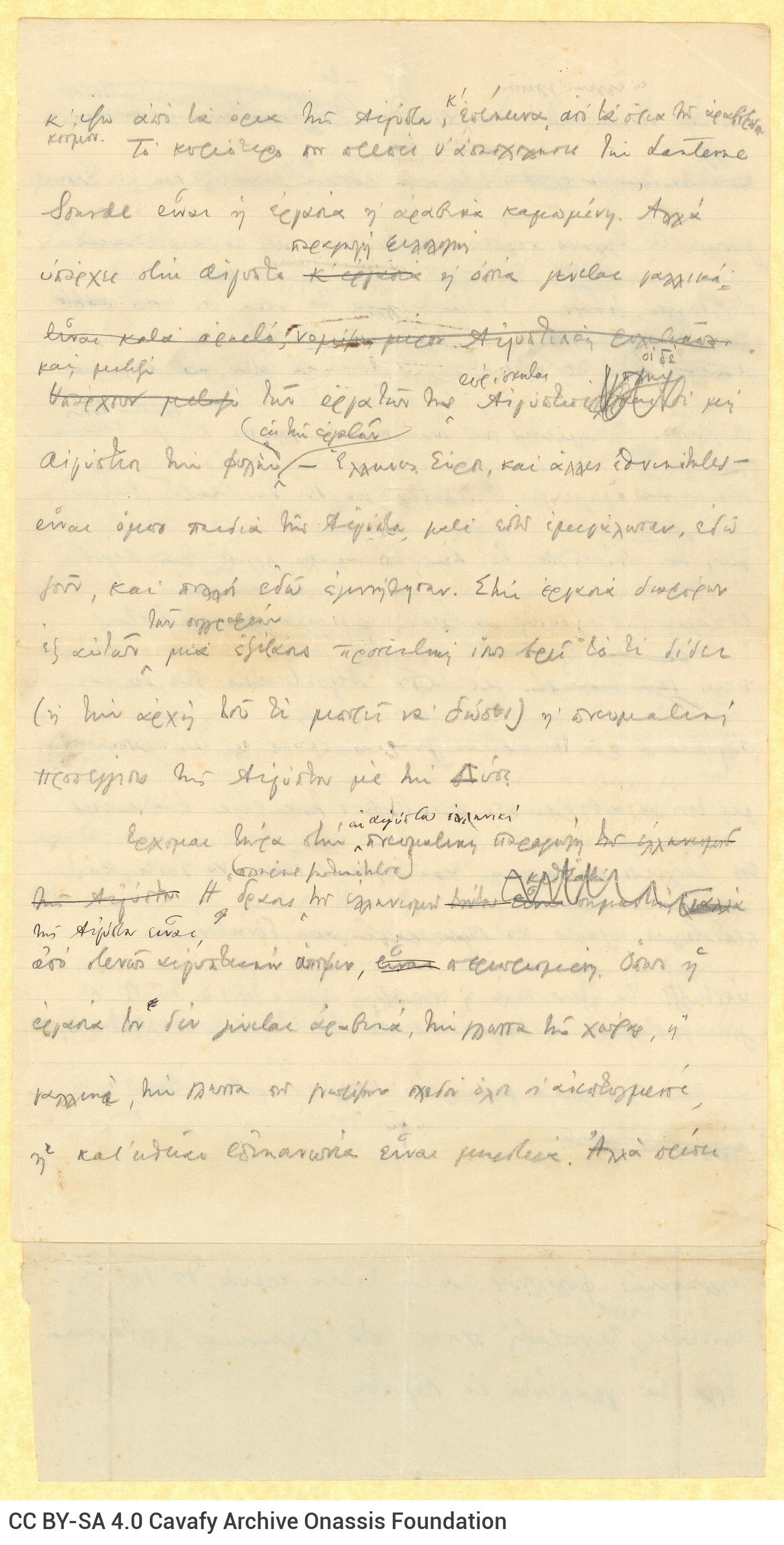 Χειρόγραφο σχέδιο άρθρου, σε όλες τις όψεις τετρασέλιδου με επικολ