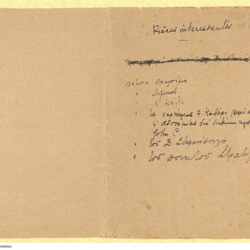 Χειρόγραφες σημειώσεις στην πρώτη όψη αυτοσχέδιου φακέλου από χαρτ�