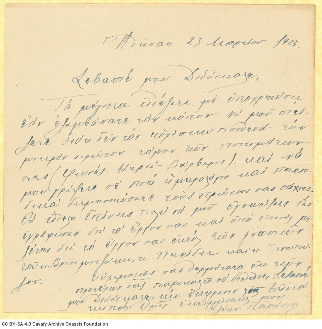 Χειρόγραφη επιστολή του Κλέωνος Παράσχου προς τον Καβάφη στη μία σε�