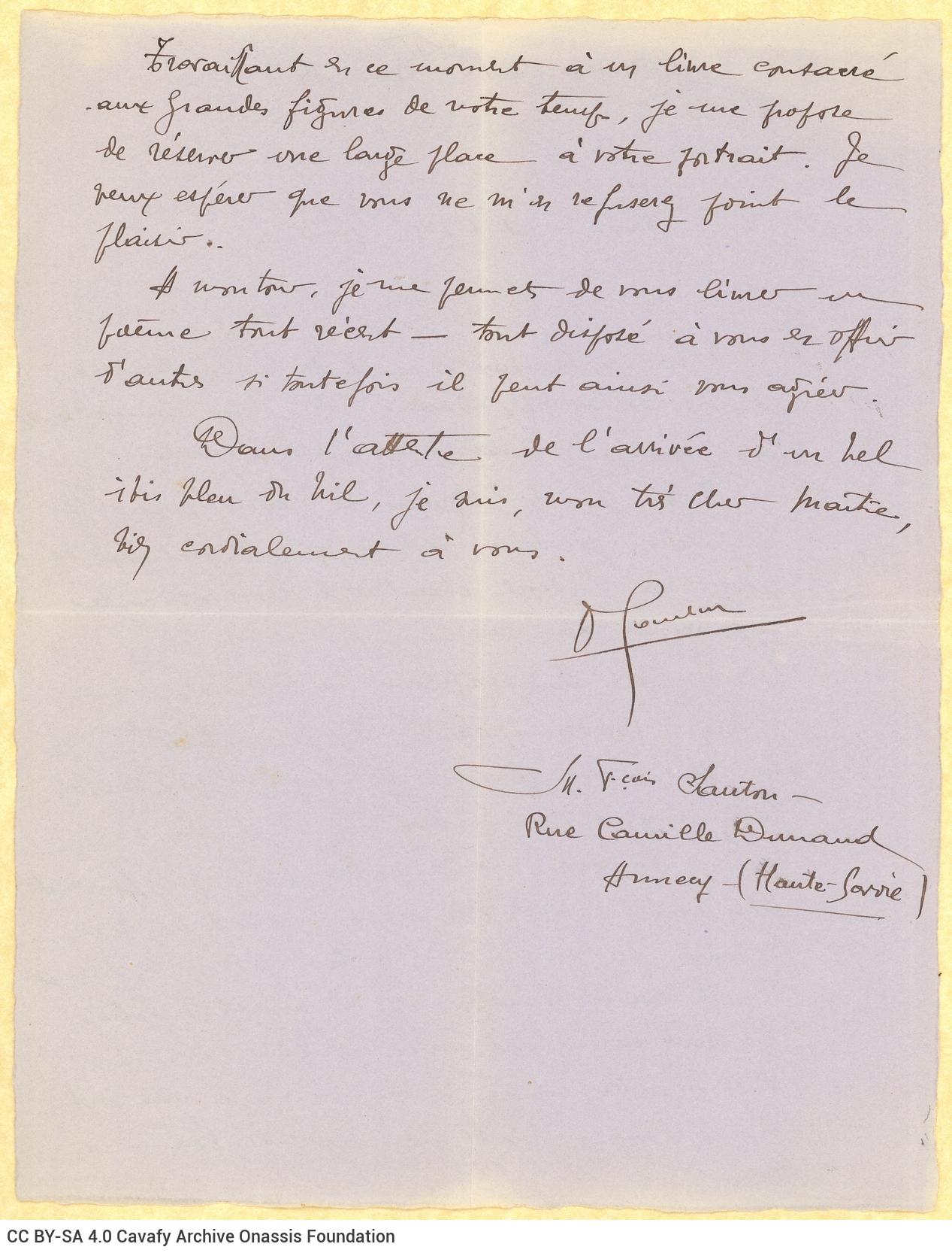 Χειρόγραφη επιστολή του Φρανσουά Σωτόν (François Sauton) στις δύο όψεις φύλ