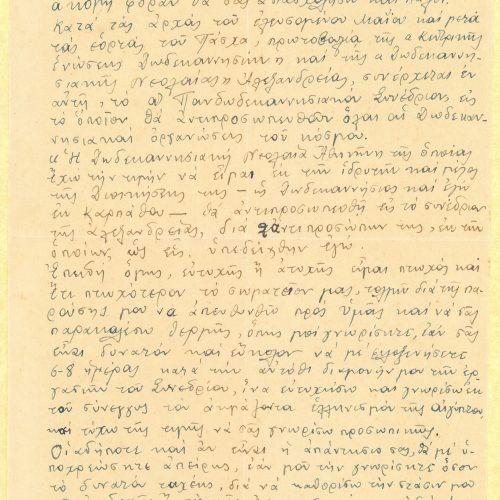 Χειρόγραφη επιστολή του Αναστασίου Φράγκου προς τον Καβάφη στη μία �