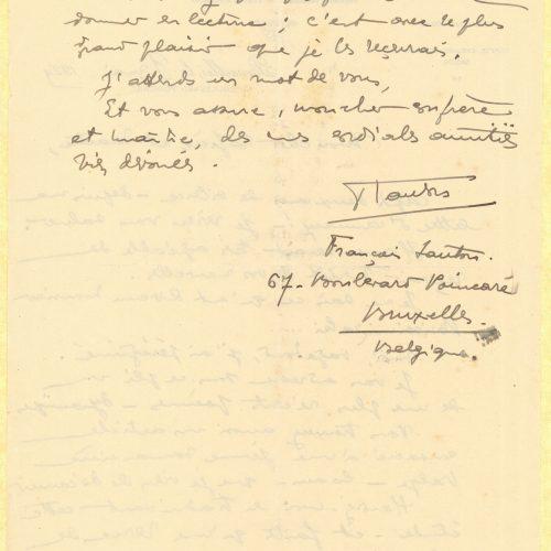 Χειρόγραφη επιστολή του Φρανσουά Σωτόν (François Sauton) προς τον Καβάφη στ