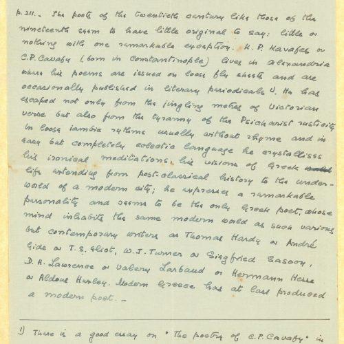 Χειρόγραφη επιστολή του Δ. Π. Πετροκόκκινου προς τον Καβάφη στη μία ό