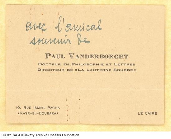 Επισκεπτήριο του Πωλ Βαντερμπόρτ (Paul Vanderborght) με χειρόγραφη σημείωση.