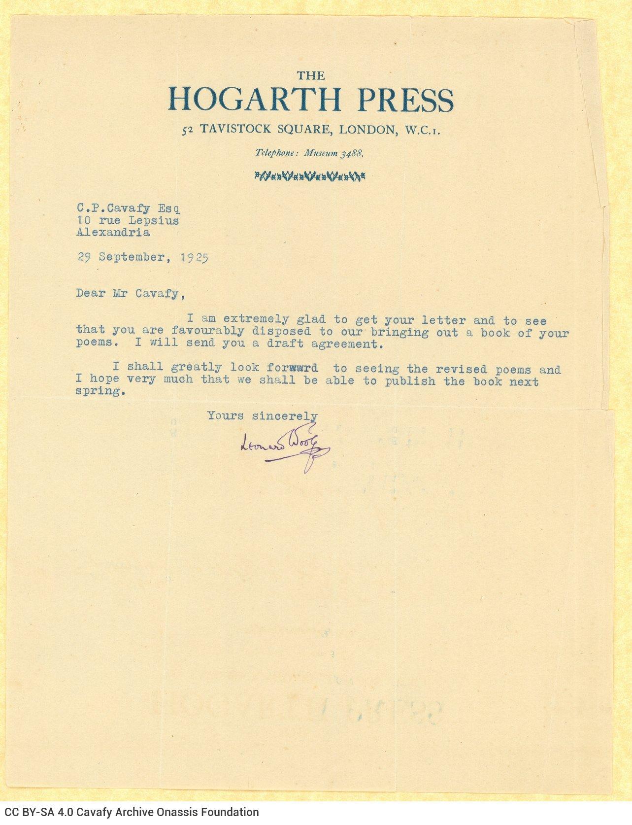 Δακτυλόγραφη επιστολή του Λέναρντ Γουλφ (Leonard Woolf) στη μία όψη επιστο�
