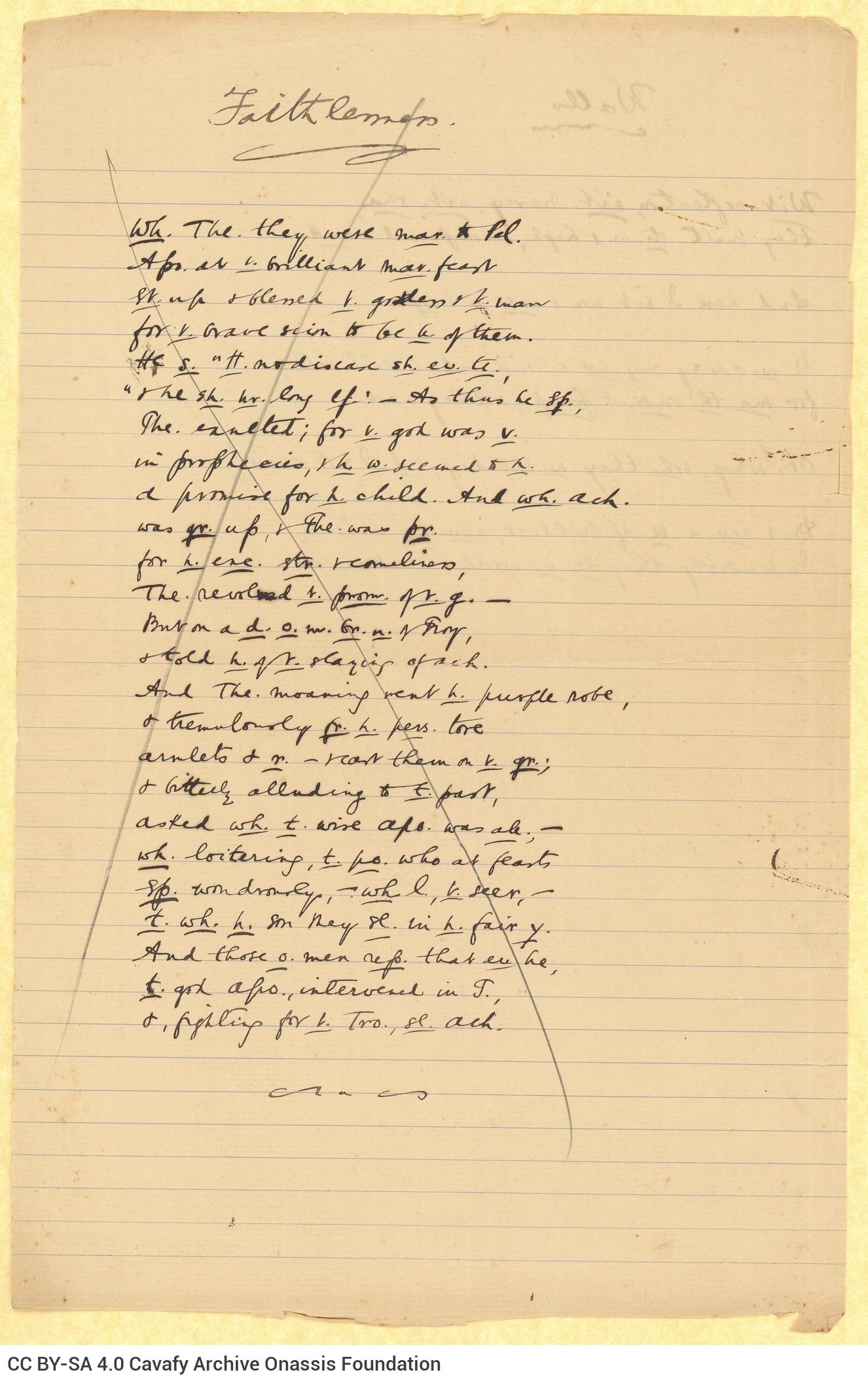 Χειρόγραφο του Καβάφη με την αγγλική μετάφραση του ποιήματος «Απι�