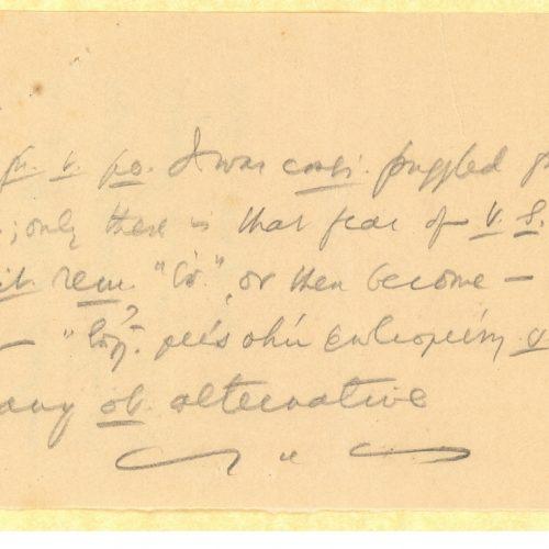 Χειρόγραφο του ποιήματος «Επήγα» στη μία όψη διαγραμμισμένου φύλλο�