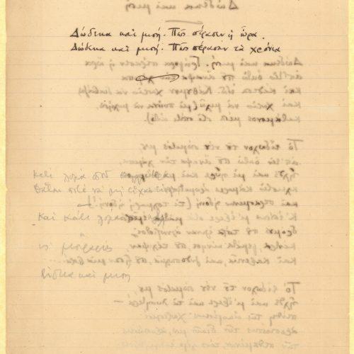 "Manuscript of the poem ""Half Past Twelve"" on both sides of a ruled sheet."