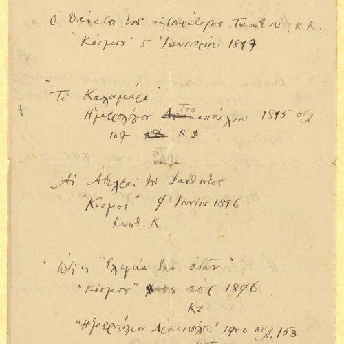 Χειρόγραφοι τίτλοι ποιημάτων στις τρεις πρώτες σελίδες τετρασέλι�