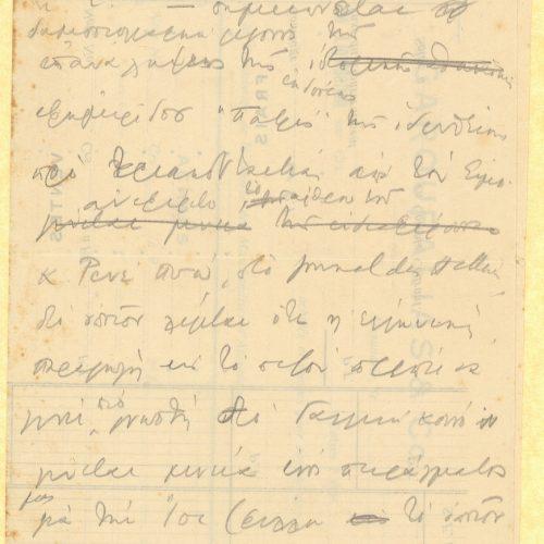 Χειρόγραφο σημείωμα στο verso εντύπου της εταιρείας Garoufalias & Co. Αναφ