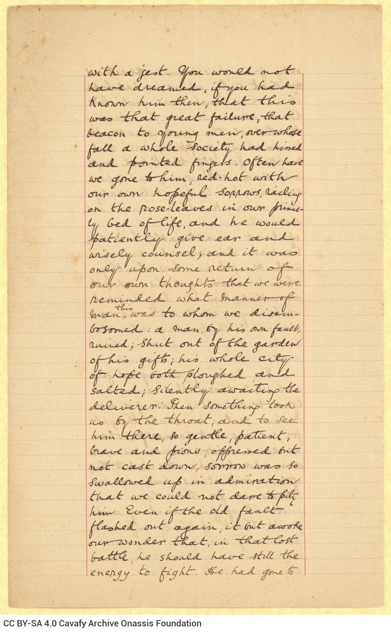 Χειρόγραφο απόσπασμα από το δοκίμιο «Old Mortality» του Ρόμπερτ Λούις Στ