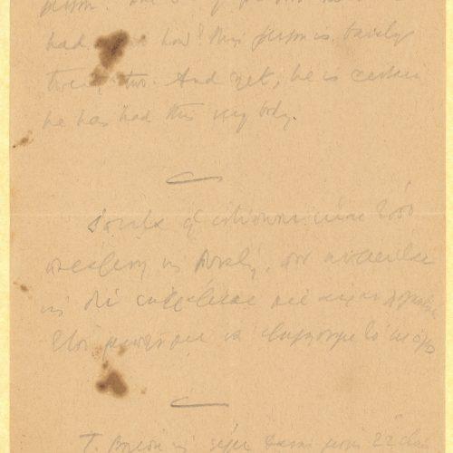 Χειρόγραφες σημειώσεις στις δύο όψεις φύλλου. Σχόλια του Καβάφη σε