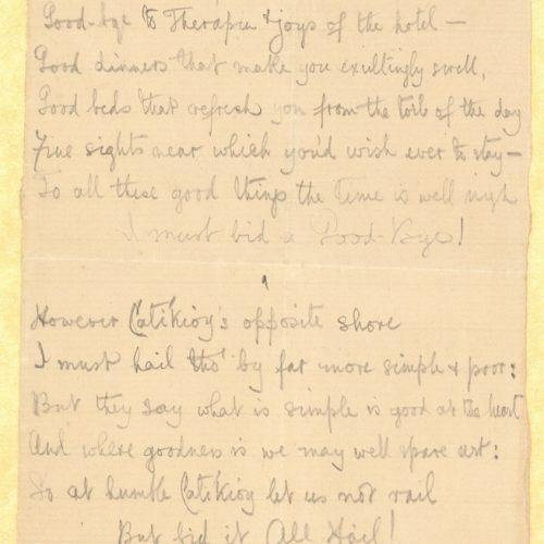 Χειρόγραφο ποίημα («Leaving Therapia») στη μία όψη μικρού χαρτιού. Το verso κε