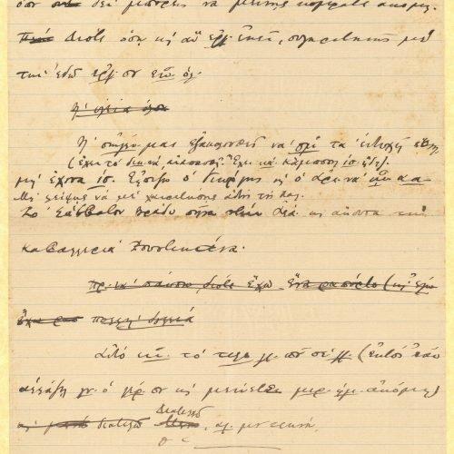 Χειρόγραφο σχέδιο επιστολής του Καβάφη στην πρώτη και την τελευταία