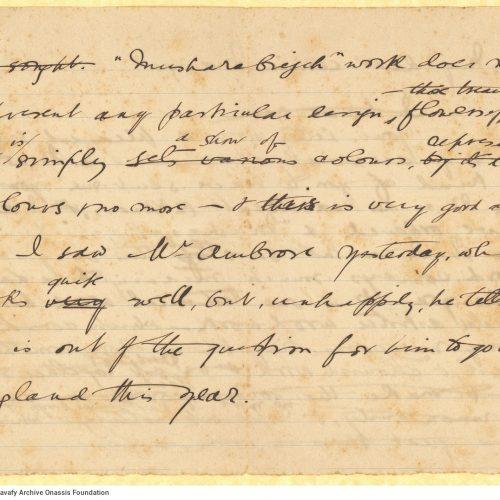 Χειρόγραφο σχέδιο επιστολής προς τη Μαρία (Μαριγώ) Καβάφη στις δύο ό�