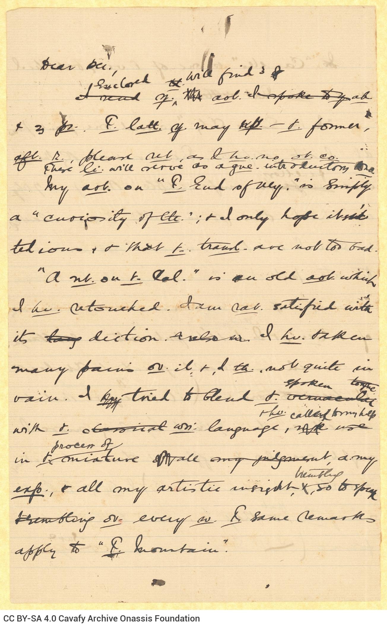 Χειρόγραφο σχέδιο επιστολής του Καβάφη προς παραλήπτη με δυσανάγνω�