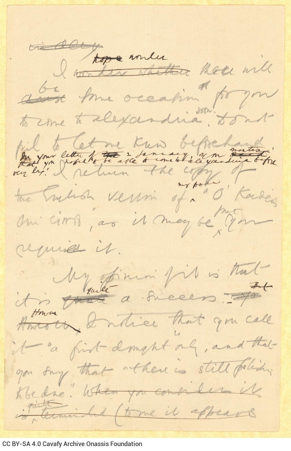 Χειρόγραφο σχέδιο (πιθανότατα σπάραγμα) επιστολής του Καβάφη προς π�